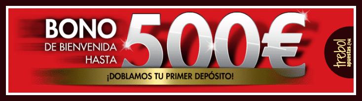 bono de bienvenida Sportium Casino