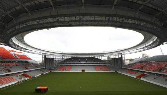 Ekaterimburgo Arena Mundial Rusia 2018