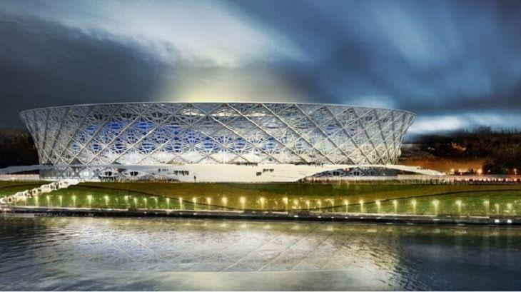 Estadio Nizhni Nóvgorod