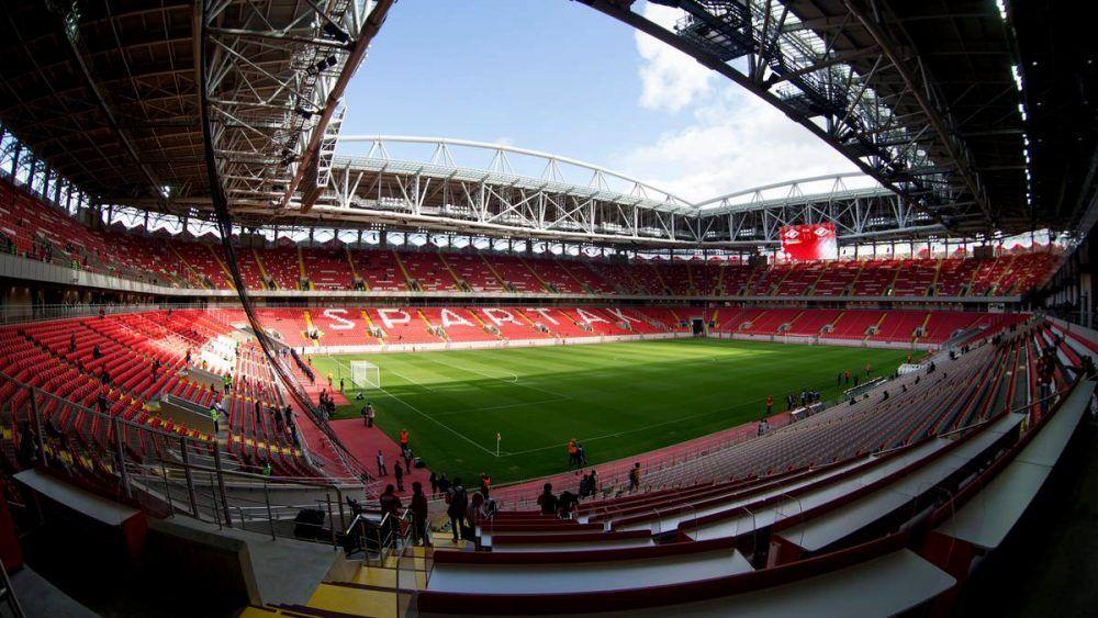 Estadio del Spartak Mundial Rusia 2018