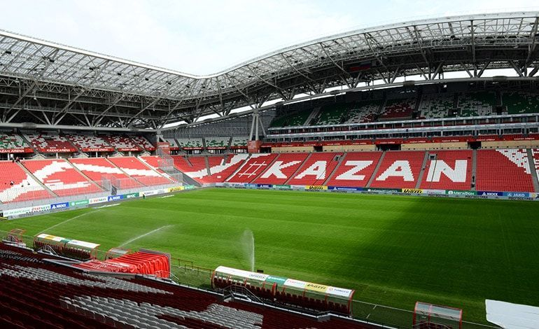 Kazán Arena Mundial Rusia 2018