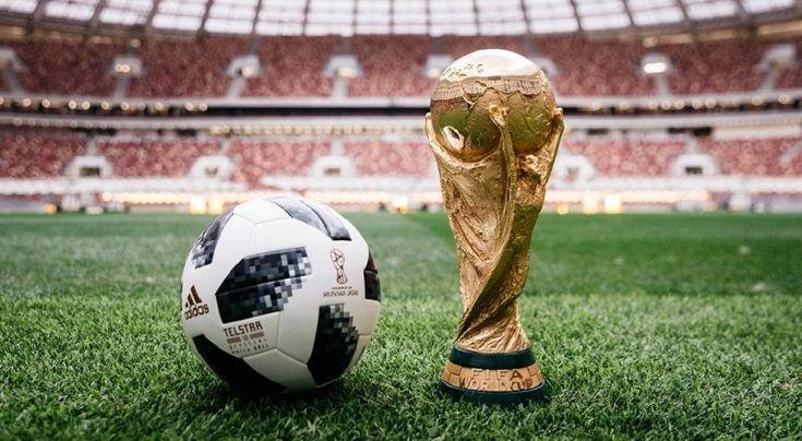 balon Mundial de Rusia 2018