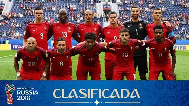 selección de Portugal mundial Rusia 2018