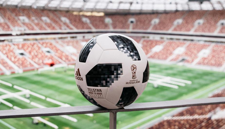 Balón Teltar 2018