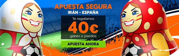 Supercuota Irán - España 888sport Mundial de Rusia
